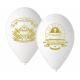 Balony Premium Pierwsza Komunia Święta 12cali  30cm 5szt